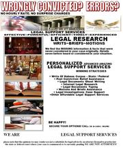 FALSELY CHARGED? Let JACKSON LAW CENTERS find YOU JUSTICE!